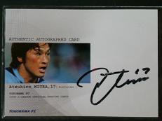 08 TE 横浜FC SG11 三浦淳宏 極小