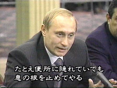 プーチン0