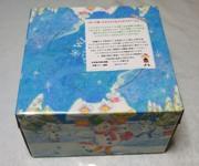 ロリアンのケーキの箱