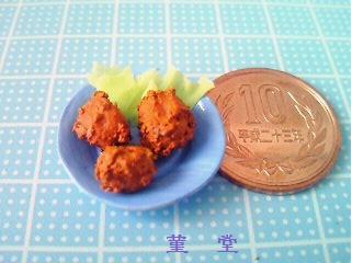 ミニ 唐揚げNO.1.png