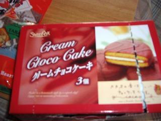 お菓子4個
