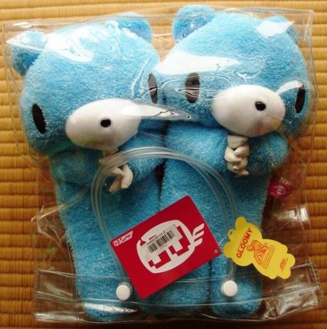 チャックスGP 噛グル~ミ~スリッパ 【ブルー/青】 パッケージサイズ約30×30cm 《未開封》