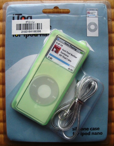 ipod nano シリコンケース ひも付き 【グリーン/緑】 第一、第二世代、両方とも対応
