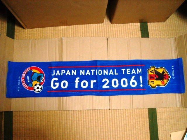 セサミストリート&サッカー日本代表チーム マフラータオル *2006