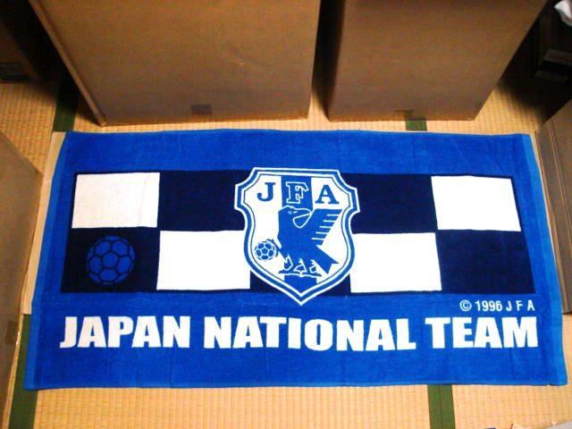 サッカー日本代表チーム バスタオル *エンブレム