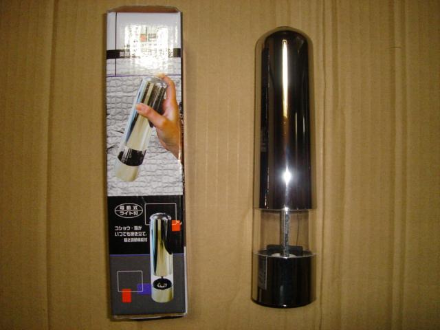 粗さ調節機能付・ライト付 電動式ペッパー&ソルトミル