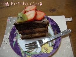 誕生日ケーキ120122_03.jpg