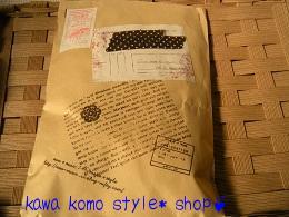 kawakomoshop111229_01.jpg
