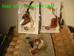 kawakomoshop111229_02.jpg