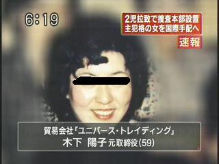 Jチャンネル1