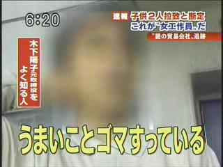 Jチャンネル4