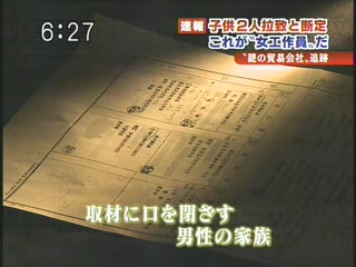 Jチャンネル7
