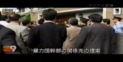 島田紳助B氏家宅捜索