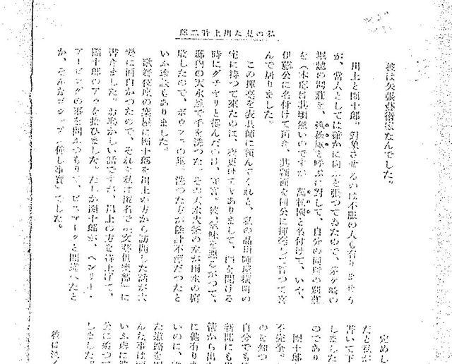 52~55頁ブログ用.jpg
