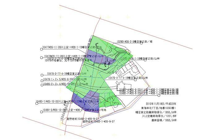 音・貞取得総合図1.jpg