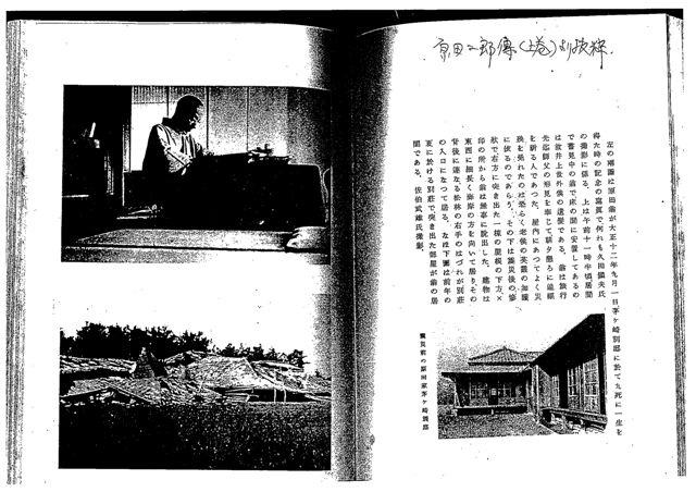 中村楼・原田別荘 1.jpg