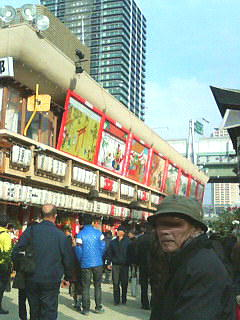PHOTO2008.JPG