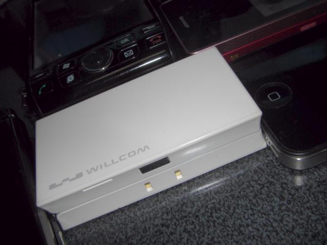 2011021202.jpg
