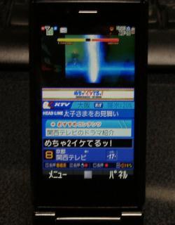2007061007.jpg