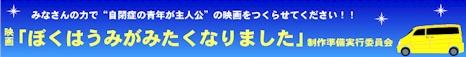banner-b.jpg