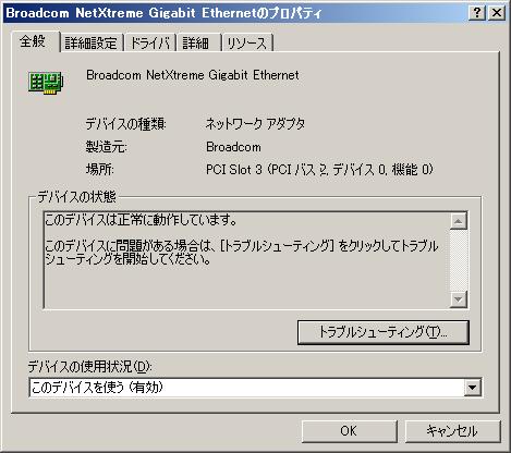 sp38462.exe