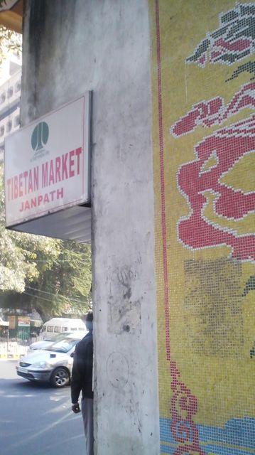 チベタンマーケット.jpg