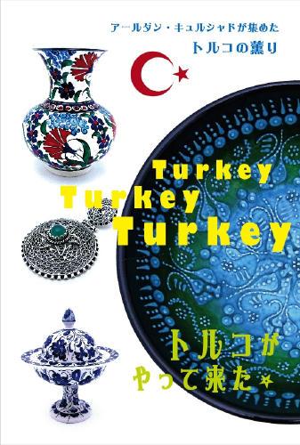 turkey-dm.jpg