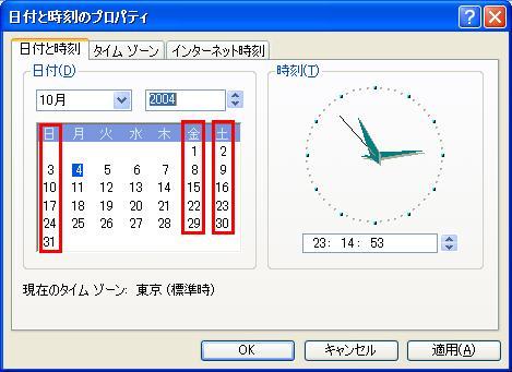 2004_10.JPG