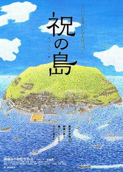 hourinoshima10.jpg