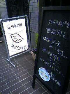 200912/25/31/a0118331_1156786.jpg.jpg
