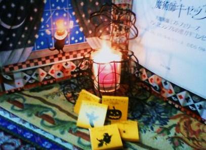 はぴ~はろうぃーん2011
