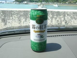 menso-re_kirinokoucha.jpg