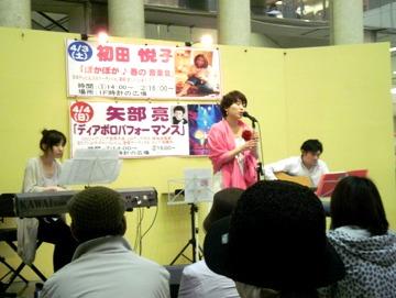 100403eh_1st_stage.jpg