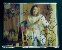 100403eh_autograph1.jpg