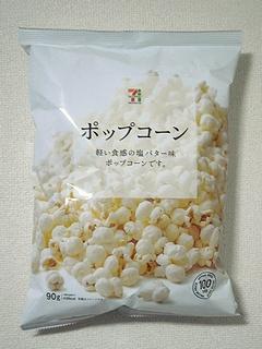popcorn_4.jpg