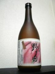110210eh_sake.jpg