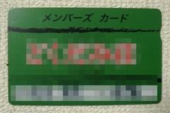 dokudami_sou_card.jpg