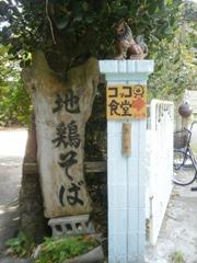 menso-re_kokko_entrance.jpg