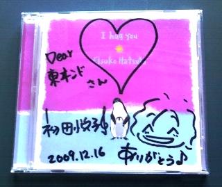 091216etsukohatsuta_autograph.jpg