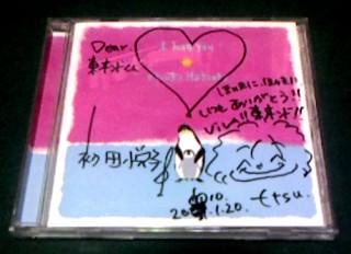 100120eh_autograph.jpg