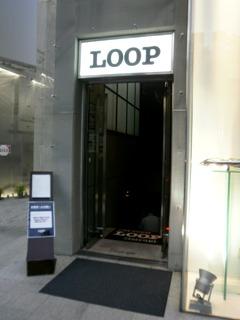 100624eh_loop.jpg