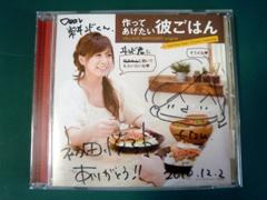 101202eh_autograph.jpg