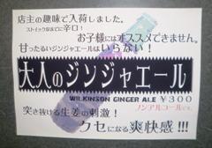 hafu_paper.jpg