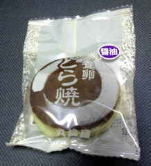 nazonomono_091216.jpg