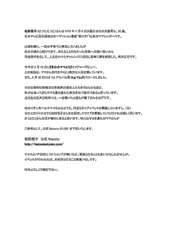eh_intro_document_1.jpg