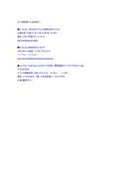 eh_intro_document_2.jpg