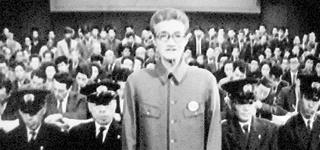 帝銀事件 死刑囚.jpg