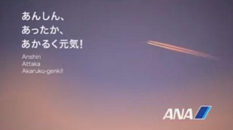 ana another sky ダウンロード 無料