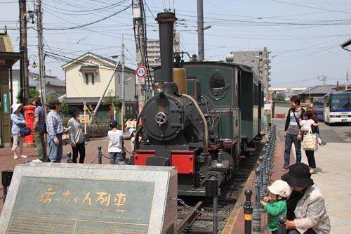 道後温泉駅04