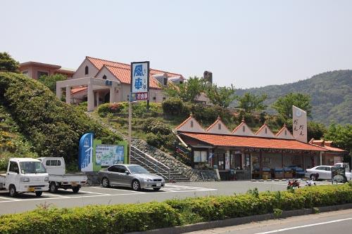 瀬戸農業公園01